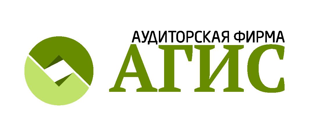 Бухгалтерские и аудиторские услуги в Санкт-Петербурге | Бухгалтерское сопровождение | Аутсорсинг бухгалтерских услуг | АГИС | AGIS